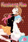 Kamisama Kiss Manga Volume 24