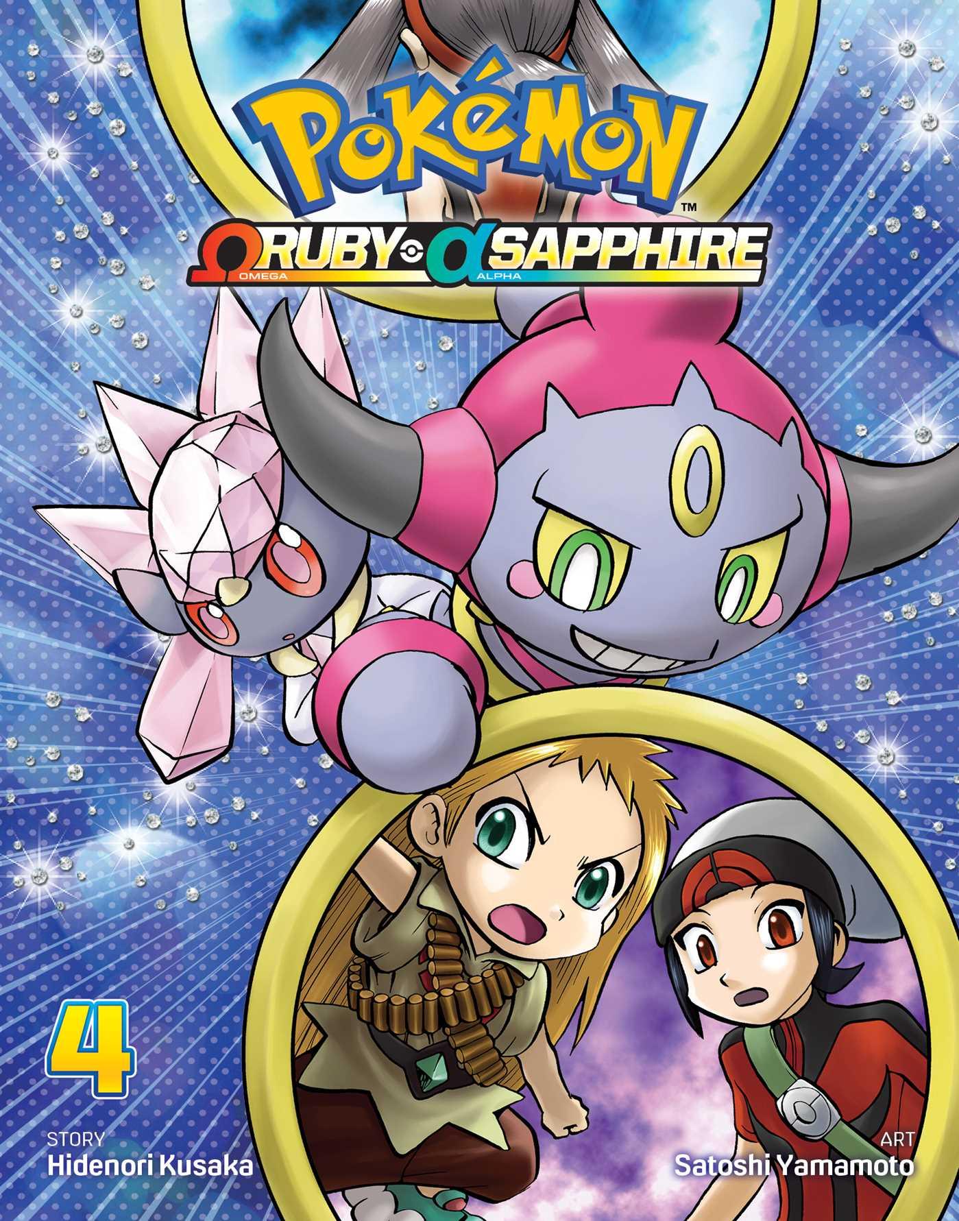 Pokemon Omega Ruby Alpha Sapphire Manga Volume 4