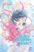 The Water Dragon's Bride Manga Volume 2