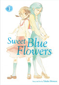 Sweet Blue Flowers Manga Volume 1 + GWP
