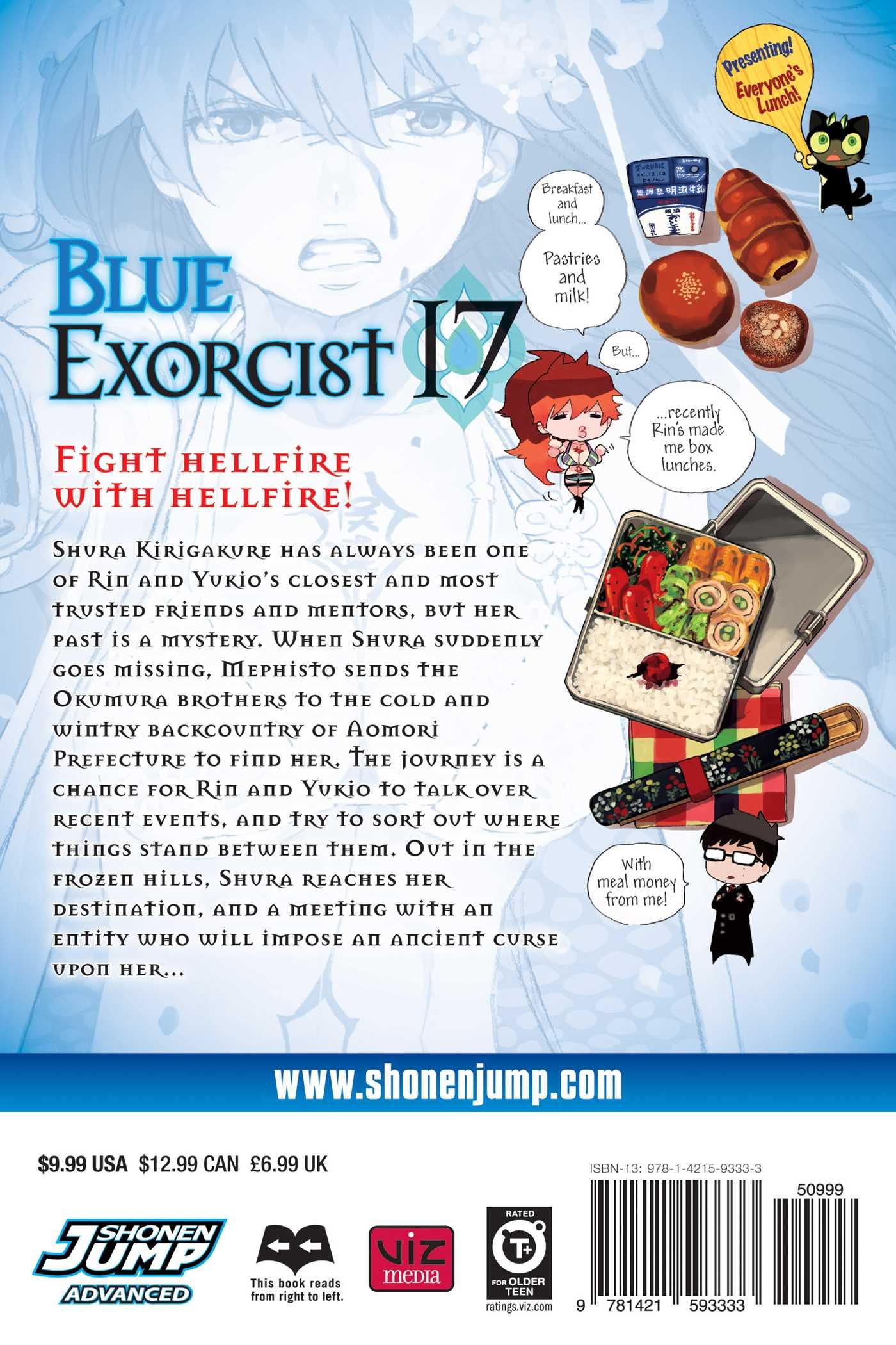 Blue Exorcist Manga Volume 17