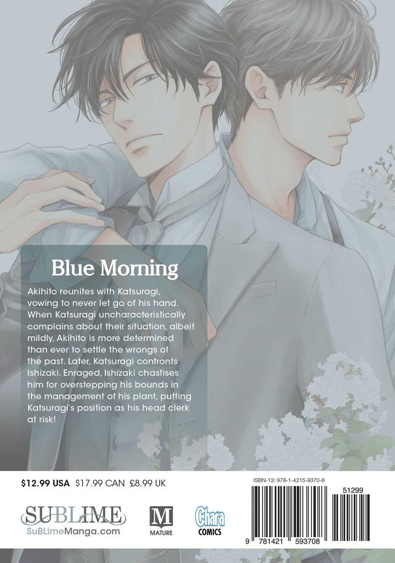 Blue Morning Manga Volume 7