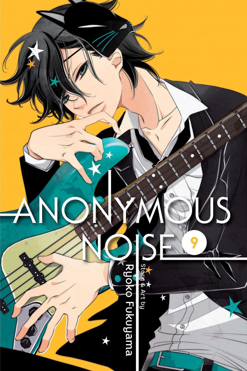 Anonymous Noise Manga Volume 9