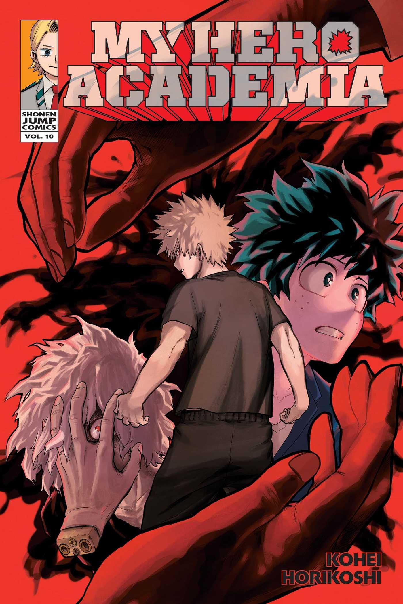 My 10 Must Have Rv Gadgets: My Hero Academia Manga Volume 10