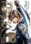 Terra Formars Manga Volume 18