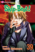 Skip Beat! Manga Volume 39