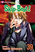 Skip Beat! Manga Volume 39