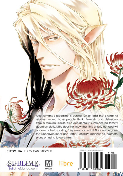 A Strange and Mystifying Story Manga Volume 1