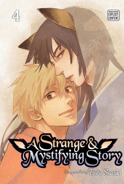 A Strange and Mystifying Story Manga Volume 4