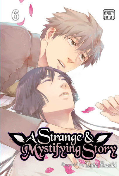 A Strange and Mystifying Story Manga Volume 6