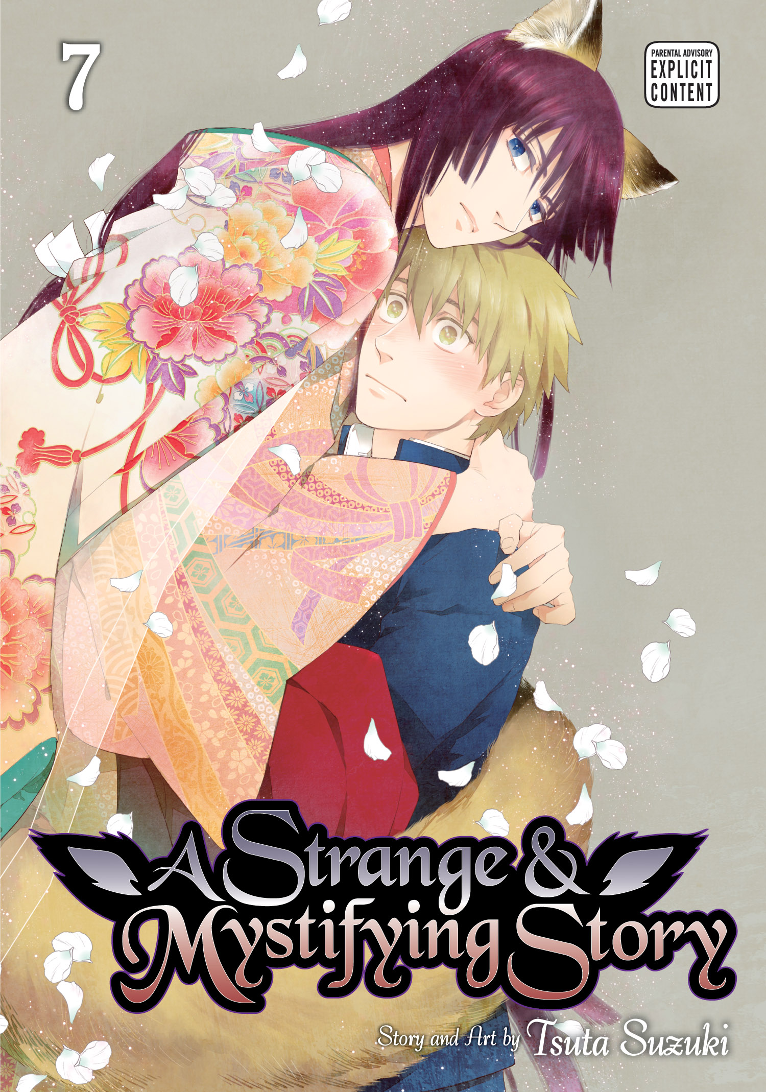 A Strange and Mystifying Story Manga Volume 7