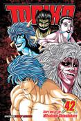 Toriko Manga Volume 42