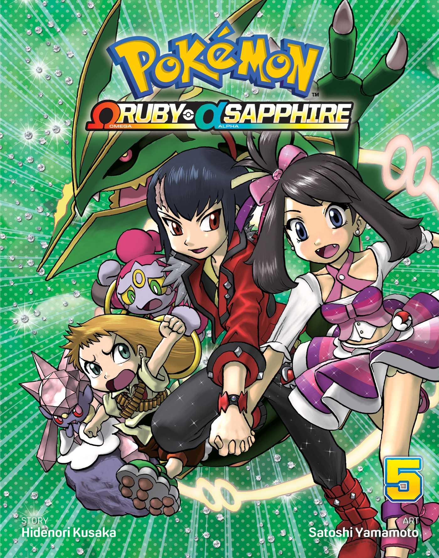 Pokemon Omega Ruby Alpha Sapphire Manga Volume 5
