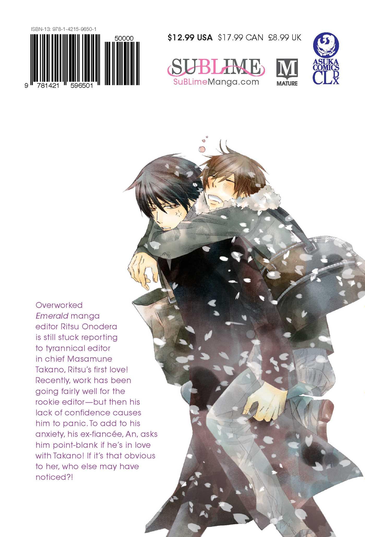 World's Greatest First Love Manga Volume 7