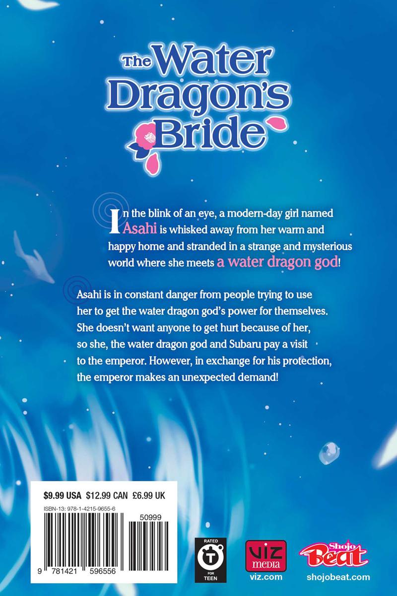 The Water Dragon's Bride Manga Volume 5
