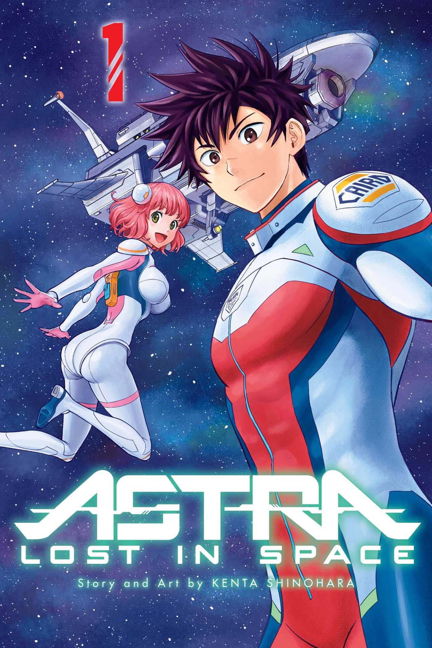 astra lost in space manga volume 1. Black Bedroom Furniture Sets. Home Design Ideas