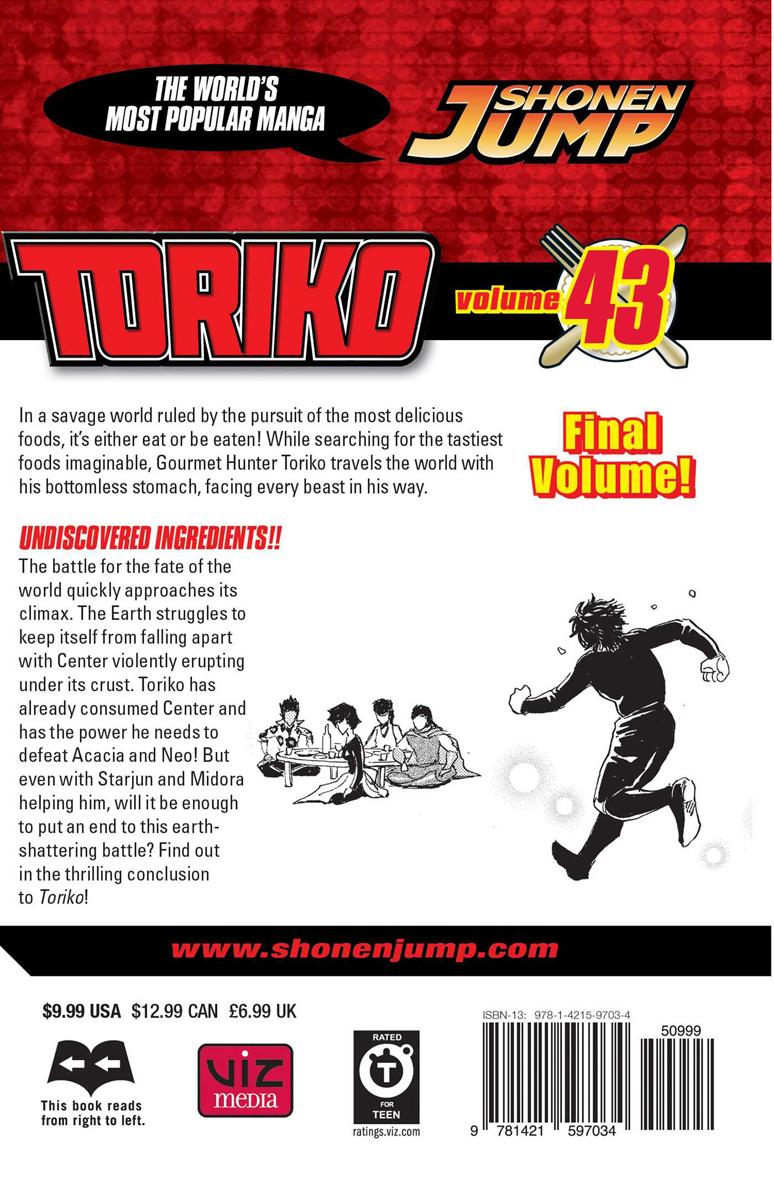 Toriko Manga Volume 43