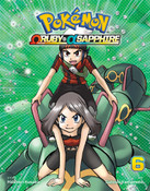 Pokemon Omega Ruby Alpha Sapphire Manga Volume 6
