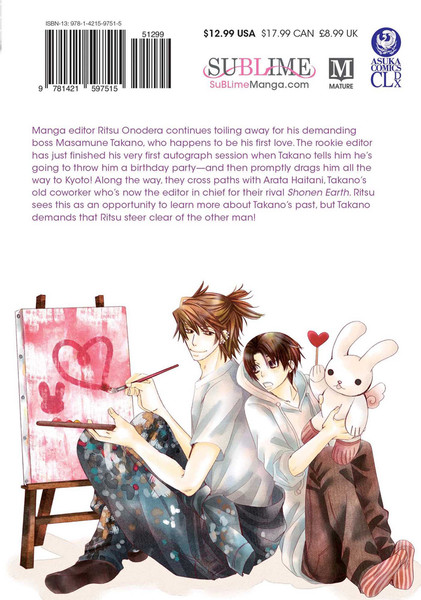 World's Greatest First Love Manga Volume 8