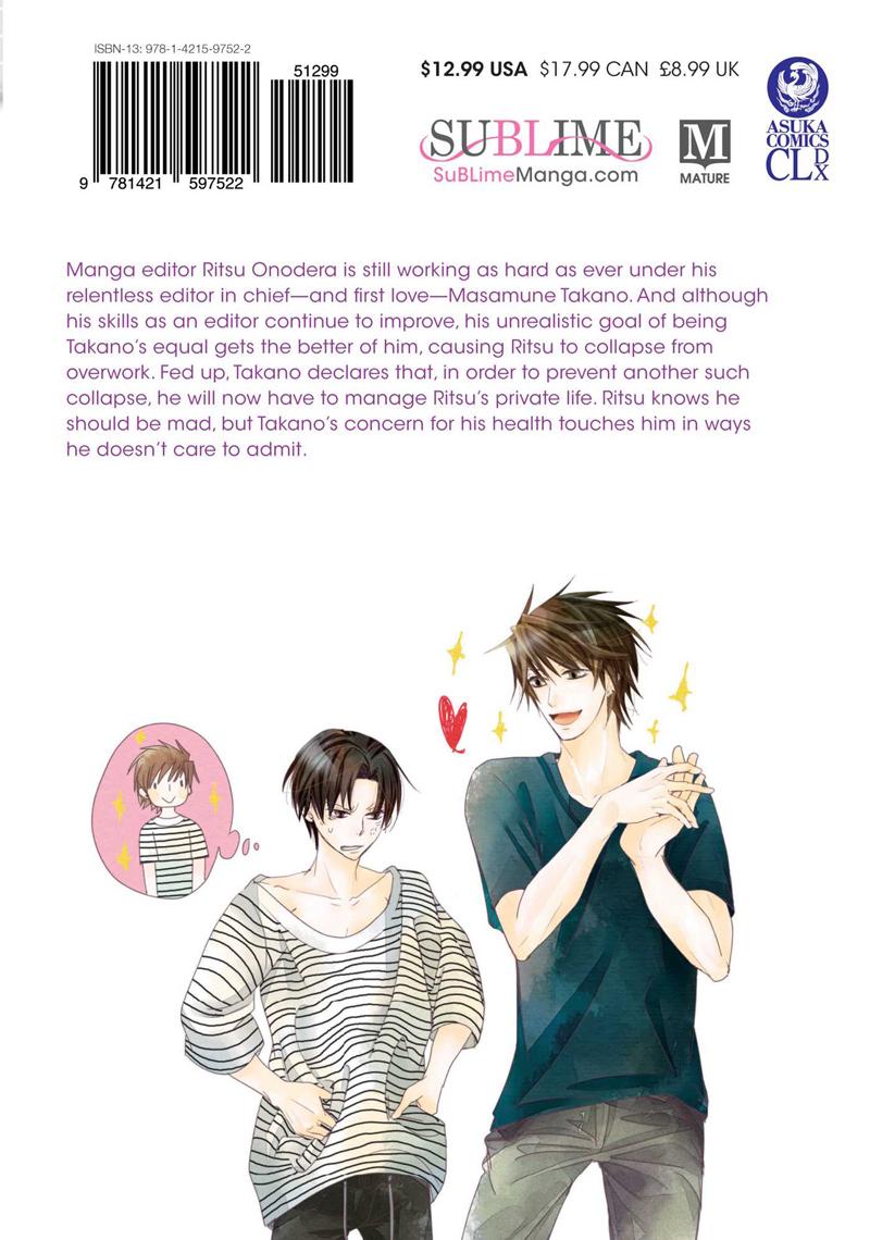 World's Greatest First Love Manga Volume 9