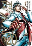 Terra Formars Manga Volume 20