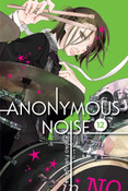 Anonymous Noise Manga Volume 12
