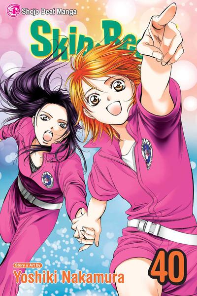 Skip Beat! Manga Volume 40