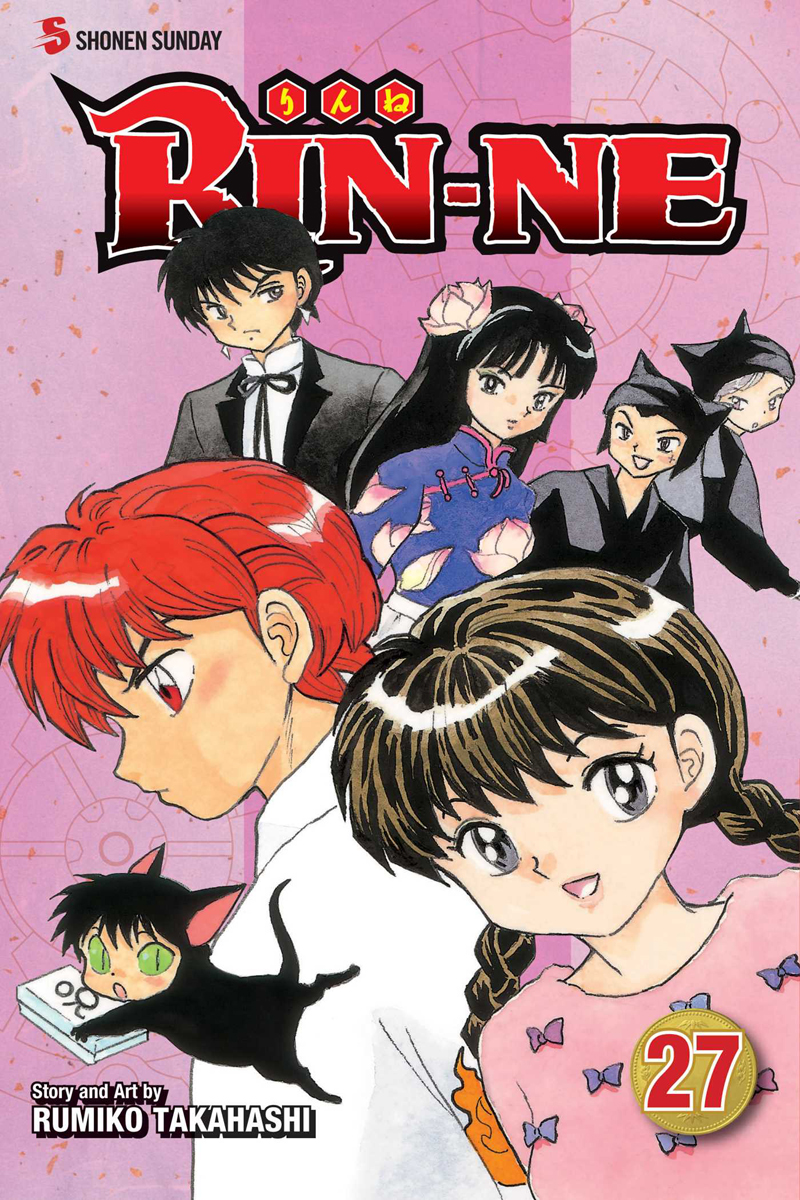 RIN-NE Manga Volume 27