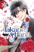 Takane & Hana Manga Volume 2