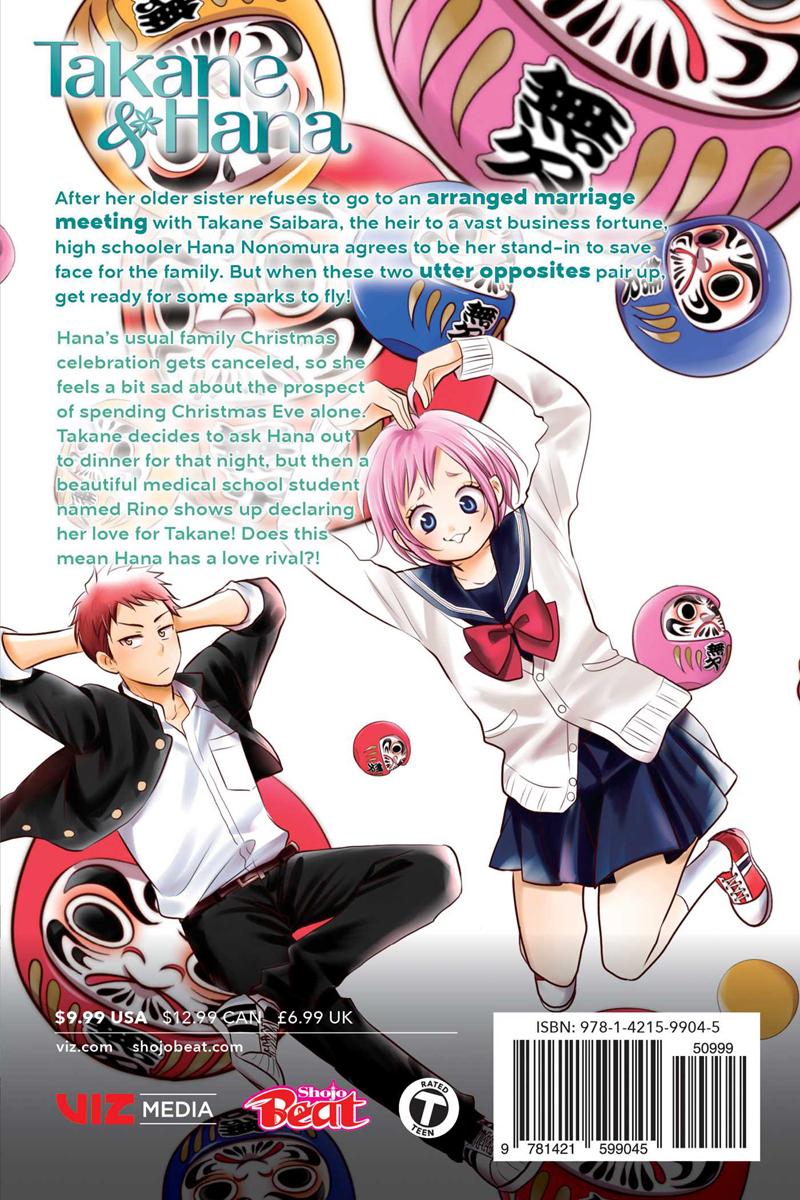 Takane & Hana Manga Volume 5