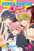 Kenka Bancho Otome Love's Battle Royale Manga Volume 1