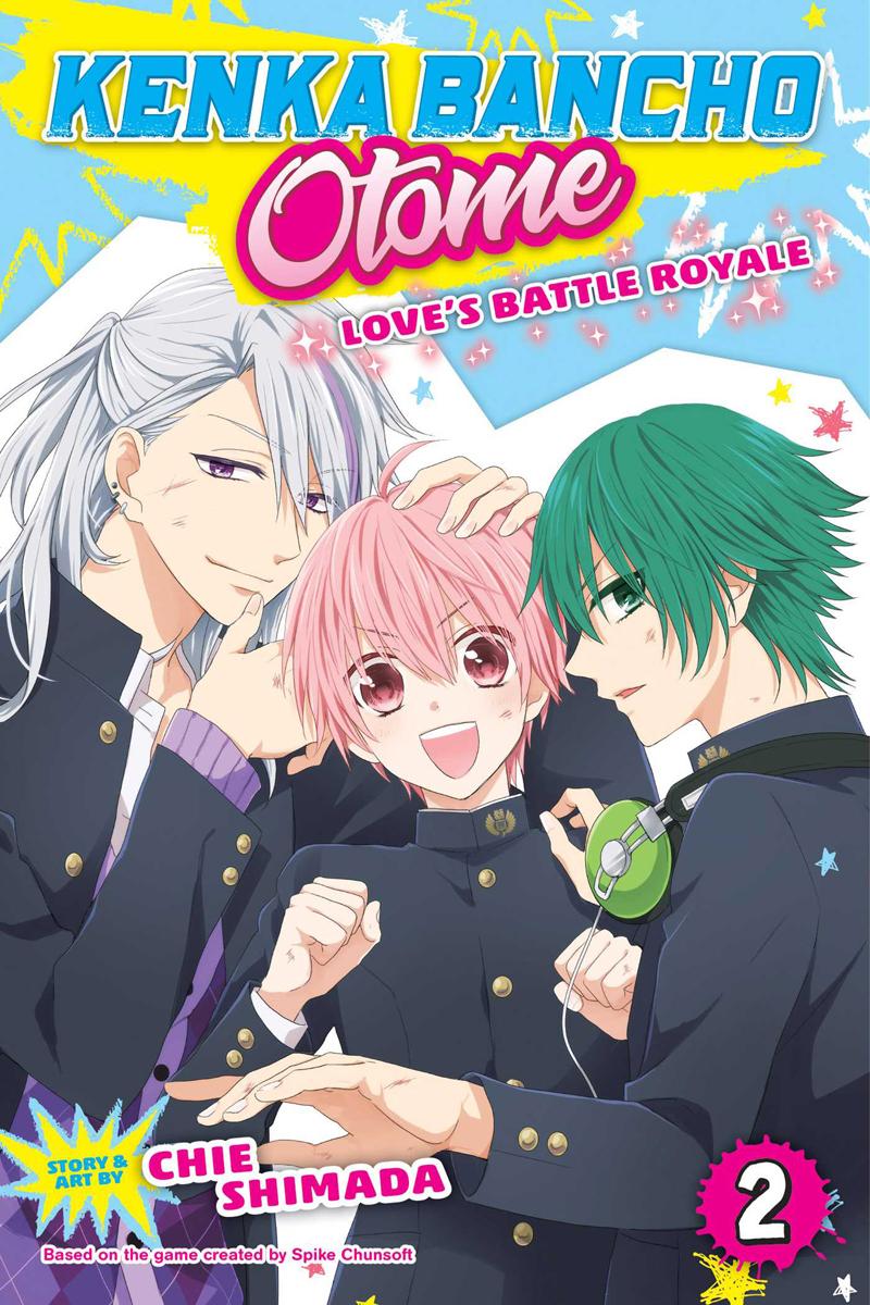 Kenka Bancho Otome Love's Battle Royale Manga Volume 2