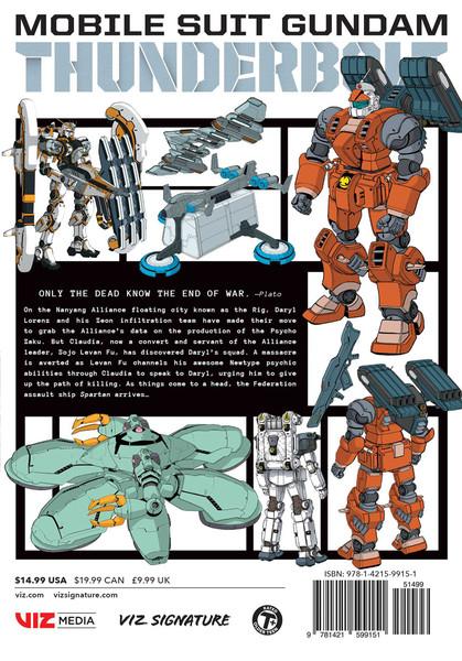Mobile Suit Gundam Thunderbolt Manga Volume 9