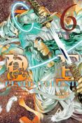 Platinum End Manga Volume 6