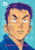 20th Century Boys The Perfect Edition Manga Volume 1