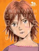 20th Century Boys The Perfect Edition Manga Volume 3