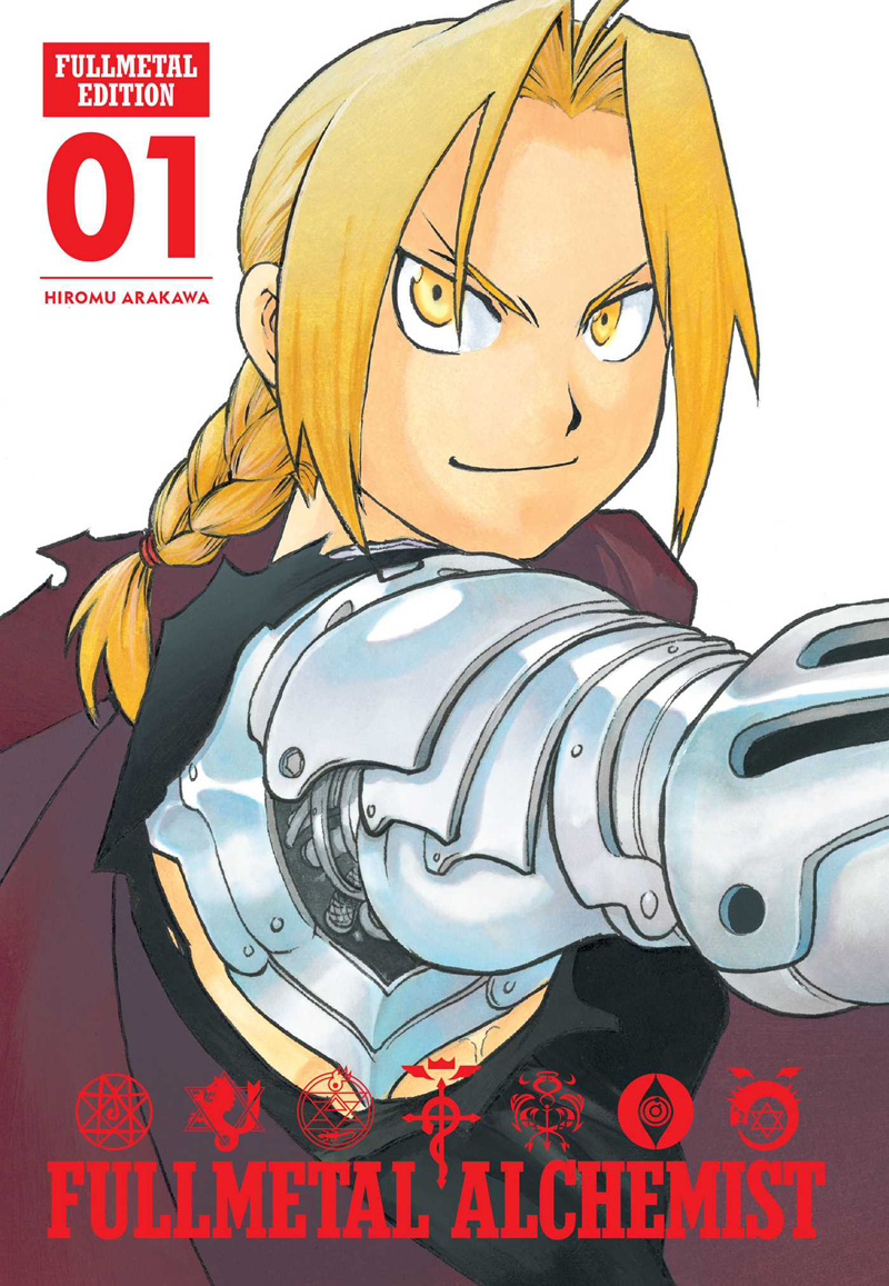 Fullmetal Alchemist Fullmetal Edition Manga Volume 1 ...