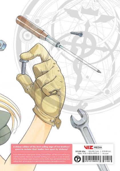 Fullmetal Alchemist Fullmetal Edition Manga Volume 12 (Hardcover)