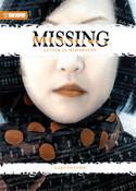 Missing Novel 02: Letter of Misfortune