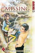 Missing Kamikakushi No Monogatari Manga Volume 3