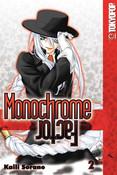 Monochrome Factor Manga Volume 2