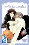 Junjo Romantica Pure Romance Manga Volume 7
