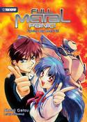 Full Metal Panic Novel Volume 1