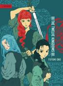 Twelve Kingdoms Novel 4