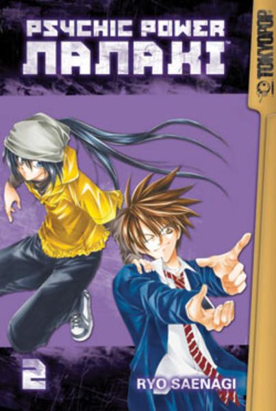 Psychic Power Nanaki Manga Volume 2