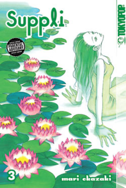 Suppli Manga Volume 3