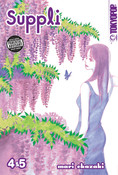 Suppli Manga Omnibus (Vols 4-5)