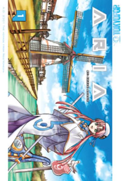 Aria Manga Volume 1