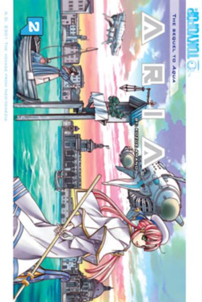 Aria Manga Volume 2