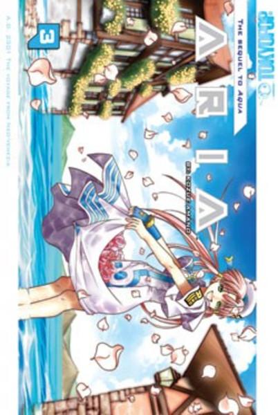 Aria Manga Volume 3